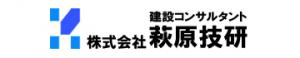 株式会社萩原技研