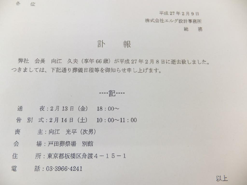 DSCF9615